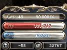 経験値: Lev49 - 90.0001%