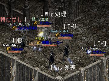 Kalimba, ウボォー = T-U; バッカー, 剣聖シーカー = Wiz処理; Sususu = NB; CASPAR003 = 特になし;