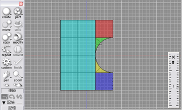 【図: ベースの自由曲面を5分割】