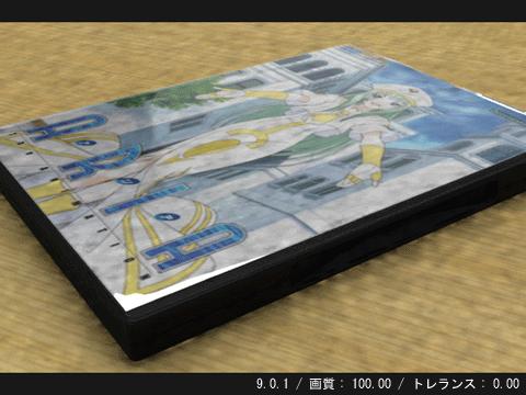 【画像: 9.0.1 / 画質: 100.00 / トレランス: 0.00】