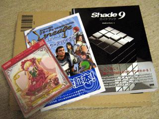 アマゾンから 真紅のドラマCD と リネ本 と Shade本 が届いた。
