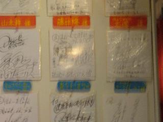 【写真: 超手ぶれキタエリ色紙】
