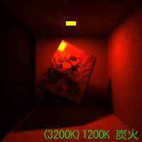 【画像: (3200K)1200K のサンプル】