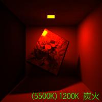【画像: (5500K)1200K のサンプル】