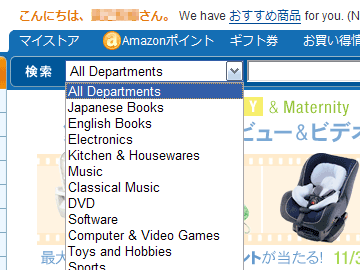 【SS: 部分的に英語なamazon.co.jp】