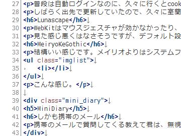 【SS: Meiryo Ke Gothic のサンプル】
