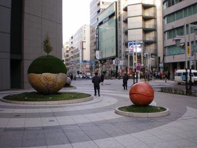【写真: 名古屋の表面材質見本】