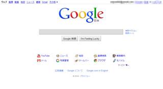 【SS: google】