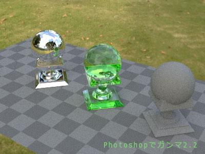 【画像: Photoshopでガンマ2.2】全体的に明るい印象