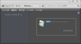 図: Windows Update風景