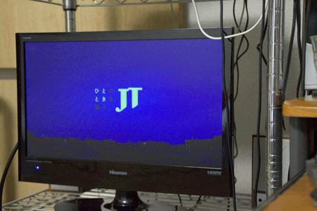 図 テレビ