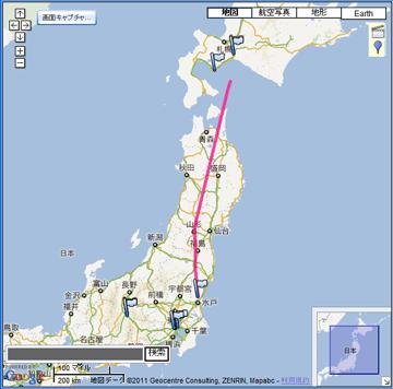図 SKY795飛行経路