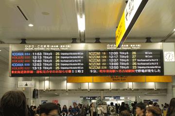 図 東海道新幹線運休のお知らせ_2013-04-07