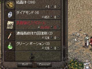 図 c-DAI