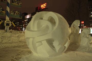 図 ちっさい雪像