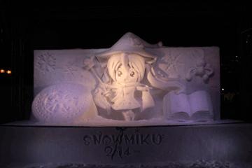 図 雪ミク雪像