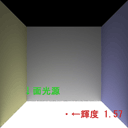 図 床が面光源の箱